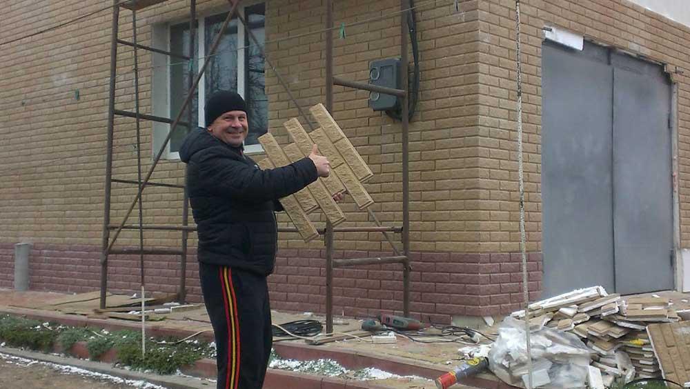 Утепление дома в Красной Слободе